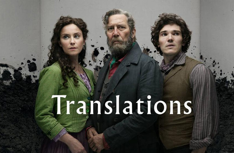 Translations - National Theatre
